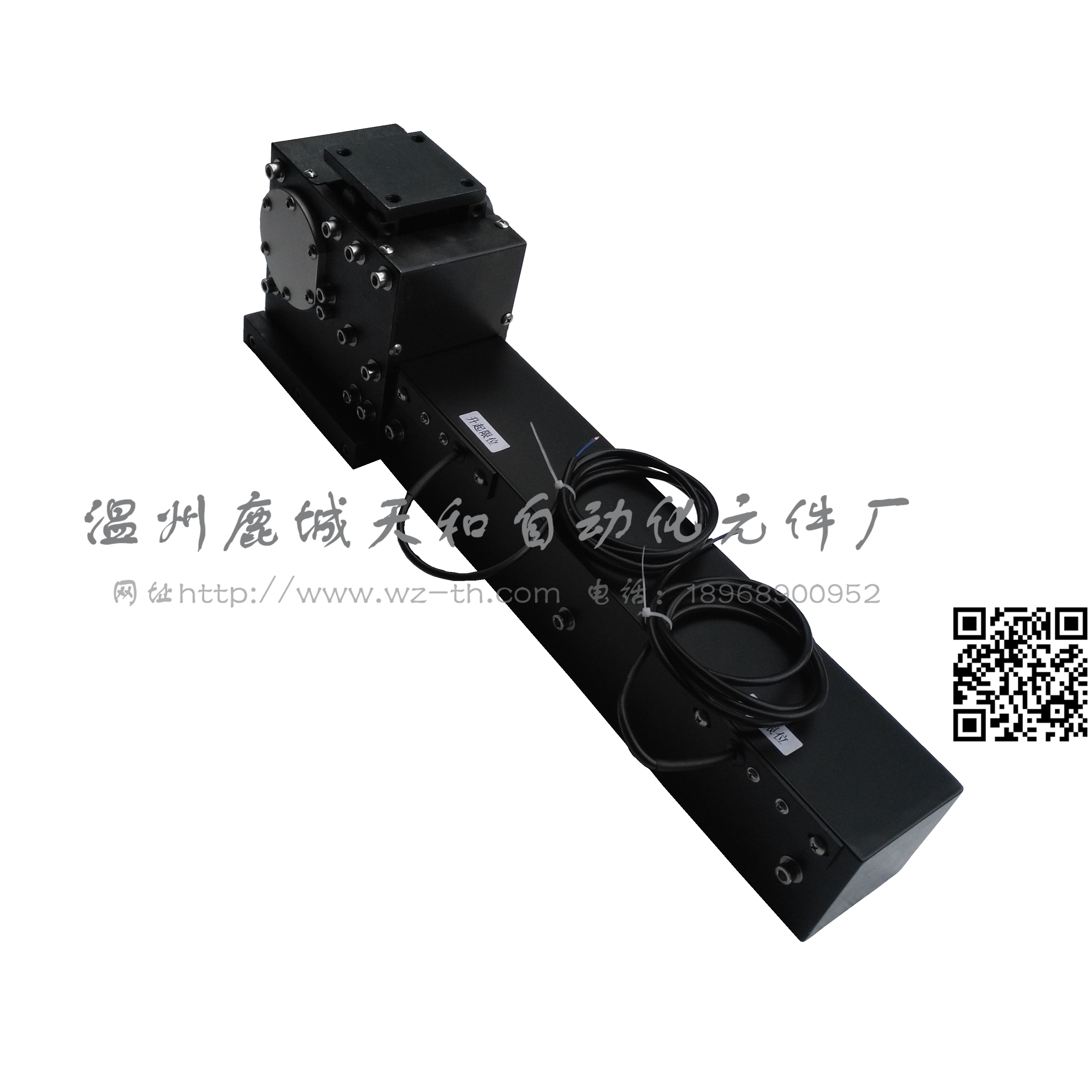 ascensor varilla rígida cadena mecanismo repertorio XCL-30-036-A