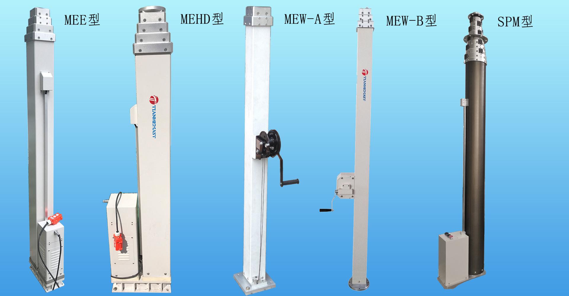 Lucheng Tage Fabrikautomatisierungskomponenten mechanische Hubmaste beschrieben