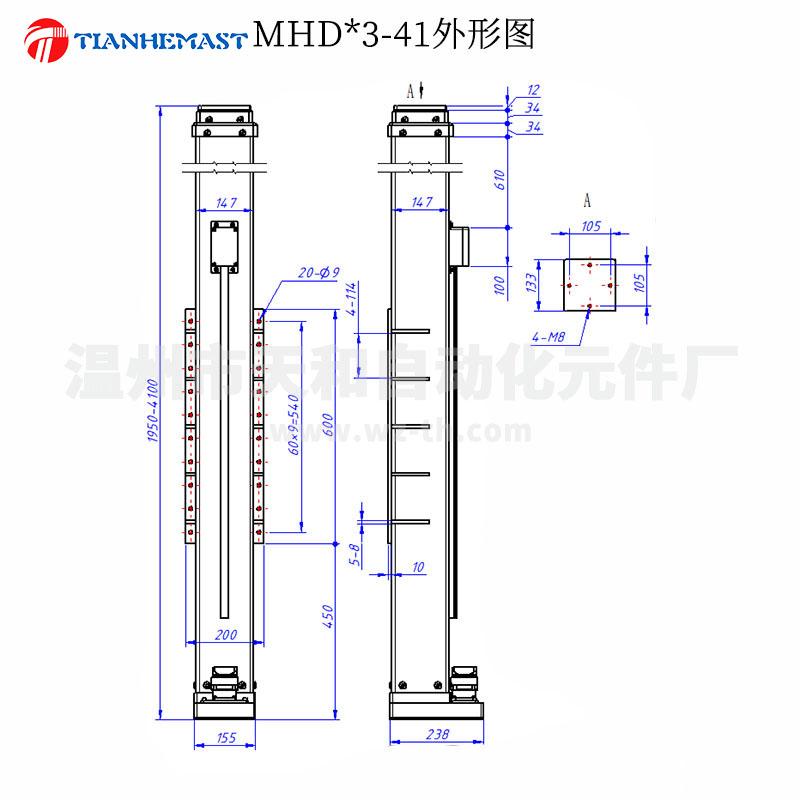 MHD-3-41水平安装电动伸缩桅杆外形图