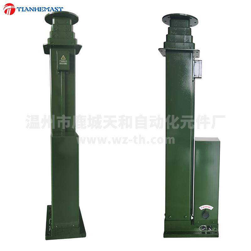 MEE * 5-42 Mât de levage électrique vert armée